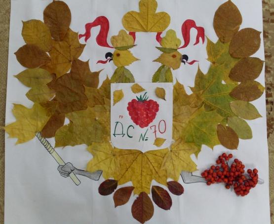 Поделки герб из природных