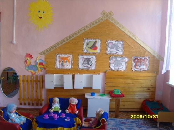 конспекты занятий по игровой деятельности во второй младшей группе детского сада