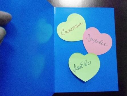 Как красиво украсить открытку на день рождения внутри 58