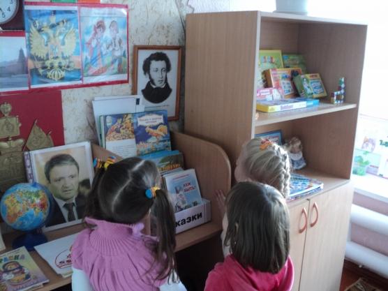 знакомство с разделом писатели детям 2 класс