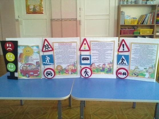 Папка передвижка для детского сада своими руками фото 77