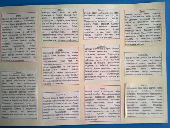 познавательная деятельность дошкольника 3 4 лет конспекты занятий