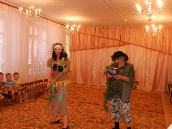 Сценарий праздника для детей. День Ивана Купалы Фото.