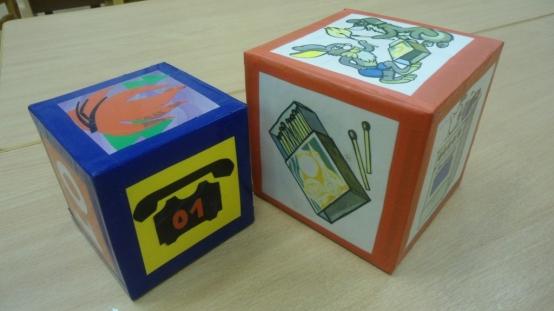 Куб с фотографиями своими руками 87