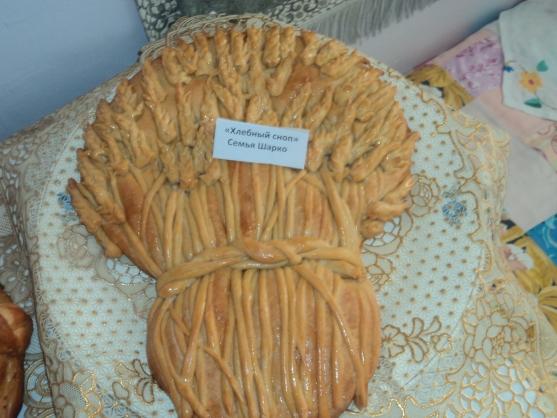 Хлеб всему голова поделки детскому саду 509