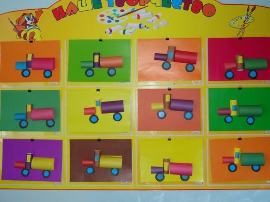 Транспорт для детей своими руками 43