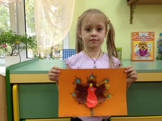 садик знакомство воспитателя с детьми