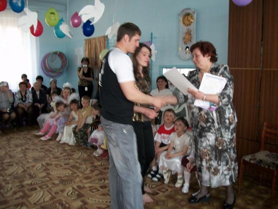 Поздравление на свадьбу сценка детский сад