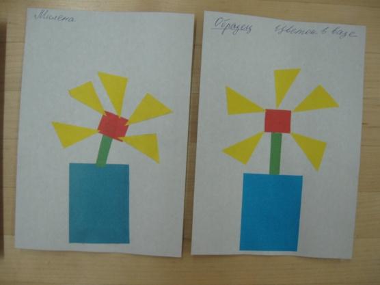 Аппликация букет в вазе для средней группы