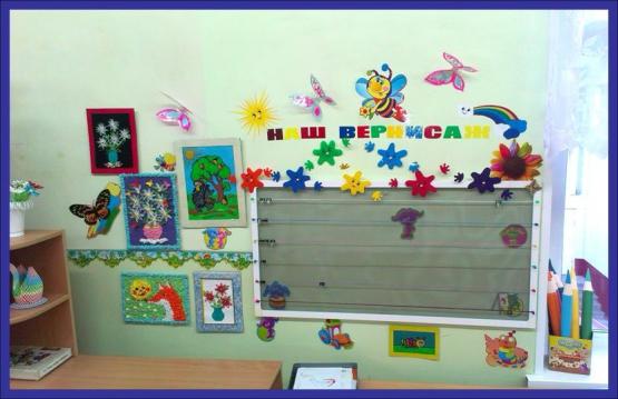 Как оформить уголок творчества в детском саду своими руками фото 72