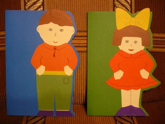 Поделка мальчик и девочка из бумаги