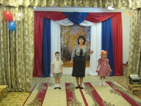 Сценарий праздника «Россия— наша Родина»