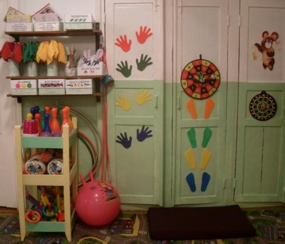 Спортивный уголок в детском саду: оформление своими руками по ФГОС ... | 480x559