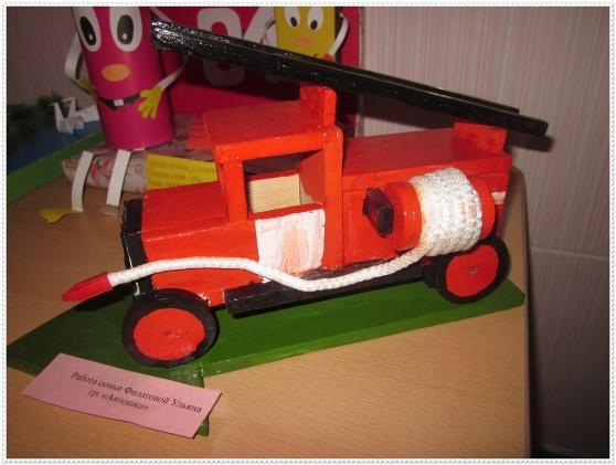 Пожарная машина из дерева своими руками 100