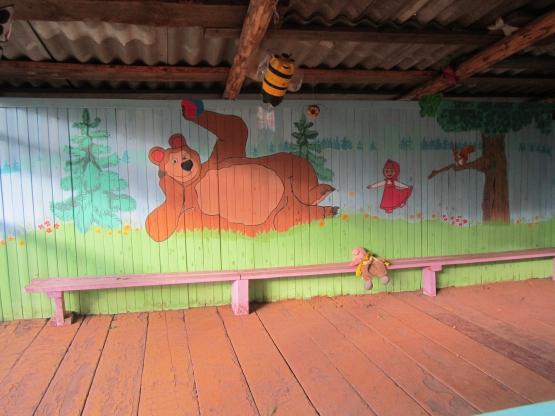 знакомство детей с медведем в детском саду
