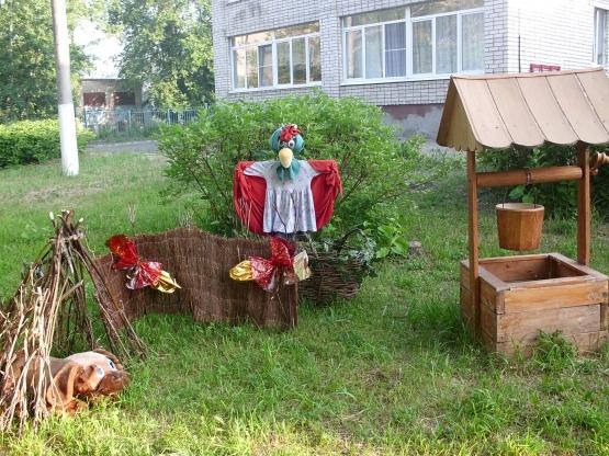 лето картинка для детского сада
