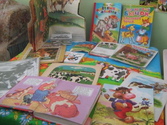 знакомство с профессиями в детском саду литература