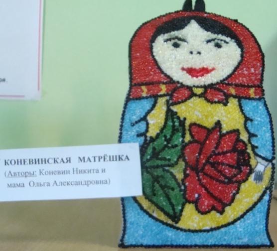 знакомство с традициями в детском саду