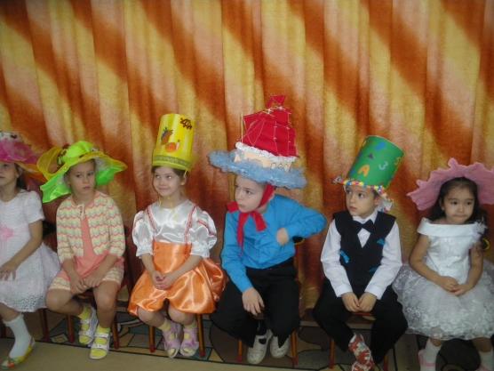 Конкурс волшебная шляпа в детском саду