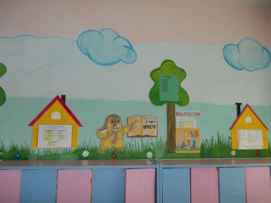 Экскурсия по нашему детскому саду