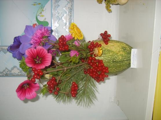 Осенний букет поделка в садик фото