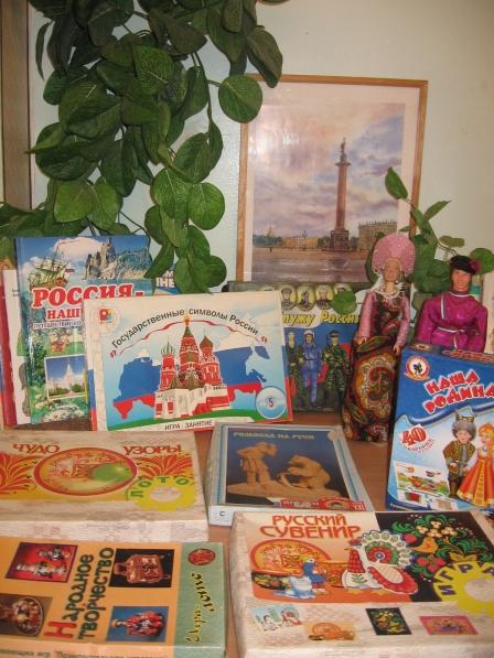 Дидактические игры в старшей группе Воспитателям детских