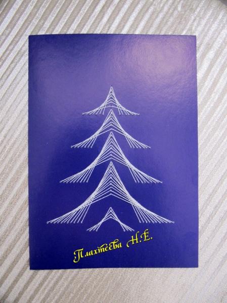 Картинках покров, новогодняя открытка в технике изонить