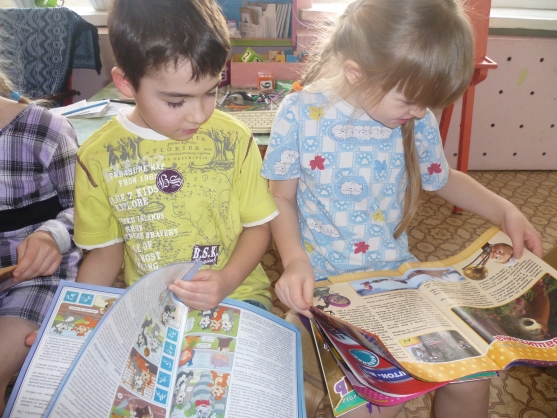 знакомство детей подготовительной группы с учителем