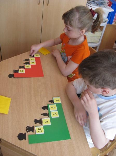 Средней знакомства в с группе шахматами