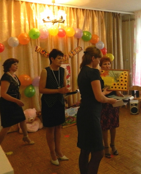 Сценарии юбилеев детского сада 25 лет
