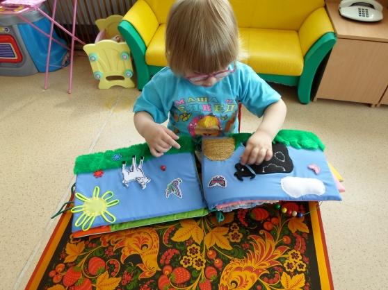 Книги для слабовидящих детей своими руками