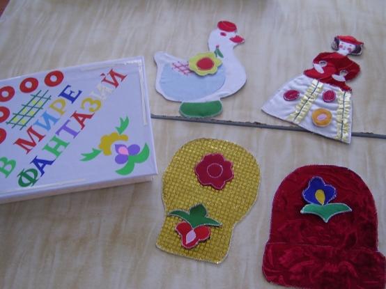 знакомим детей с народным творчеством