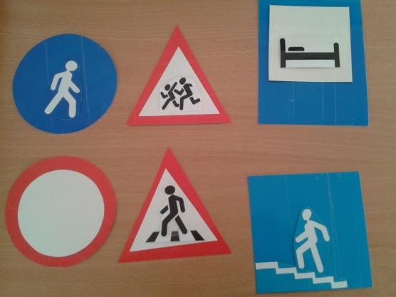 дорожные знаки в средней группе картинки декоративный