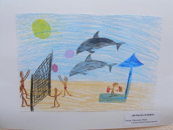 рисунки тема летние каникулы