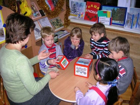 игры на знакомство с детьми и воспитателем
