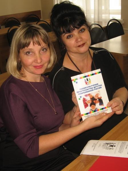 Успешное участие в Международном интернет-конкурсе для педагогов «Здравствуйте, дети!»