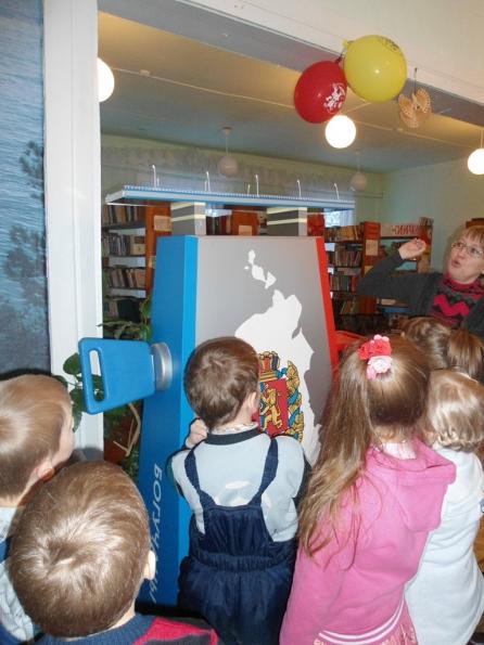 знакомство с библиотекой для детей детского сада