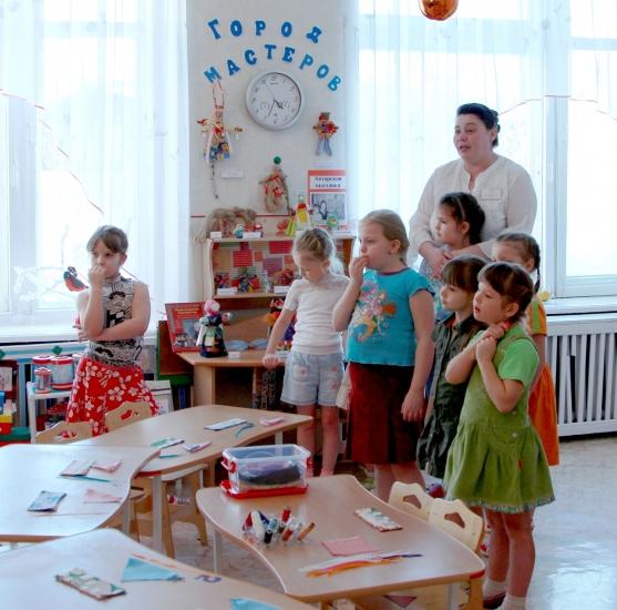 Мастер-класс «Кукла-оберег «Северная Берегиня». Совместная работа педагога и родителей.