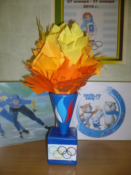 Поделки в сад к олимпиаде