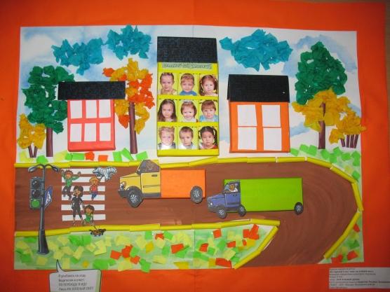 Рисунки и поделки по пдд в детском саду 78