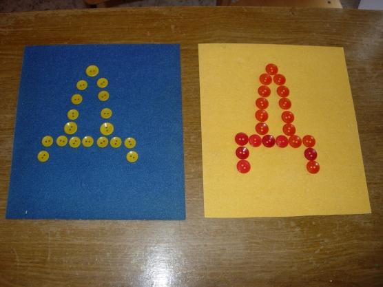занятие по обучению грамоте знакомство с буквой е