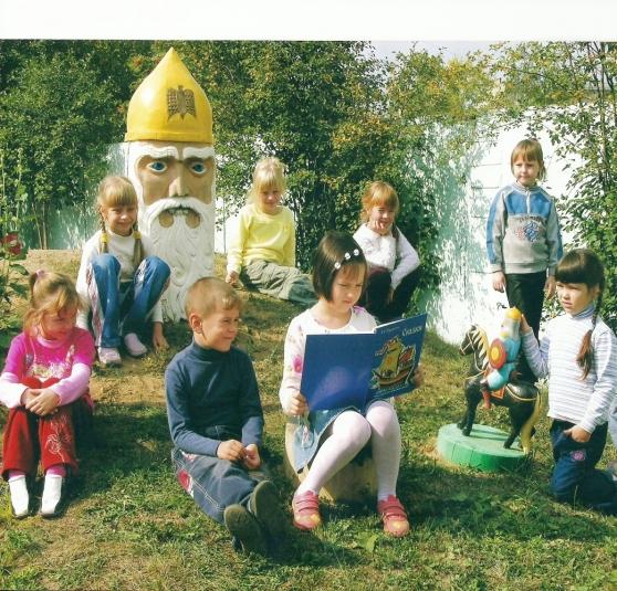 Сценарий праздника по сказкам Пушкина «Путешествие в Лукоморье»