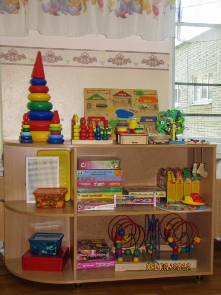 знакомьтесь наш детский сад