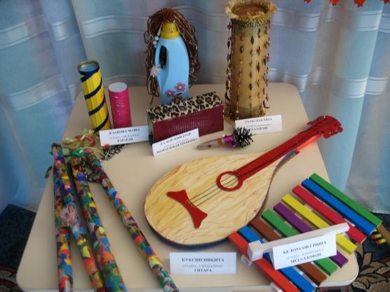 Поделки музыкальных инструментов из подручного материала