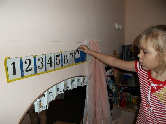 знакомство с цифрой 8 по математике в старшей группе