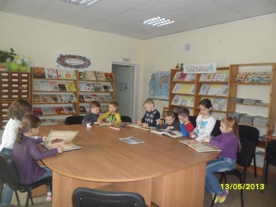 беседа знакомство с библиотекой дошкольники