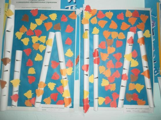 Картинки на тему осень с детками