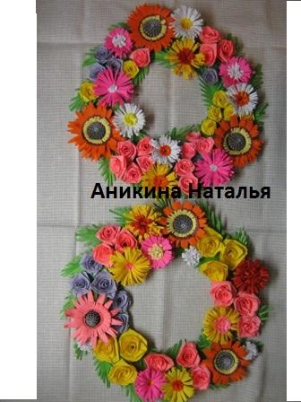 Подарок на 8 марта венок из цветов в