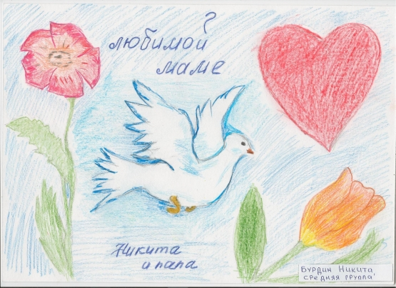 Нарисовать открытки для мам