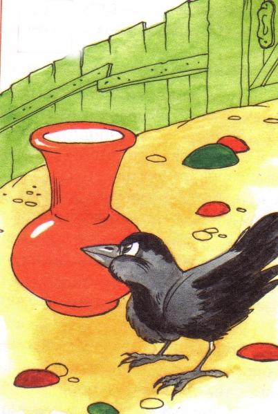 вот картинки к рассказу как галка хотела пить лишним будет